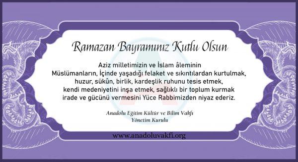 Vakfımızın Ramazan Bayramı Mesajı